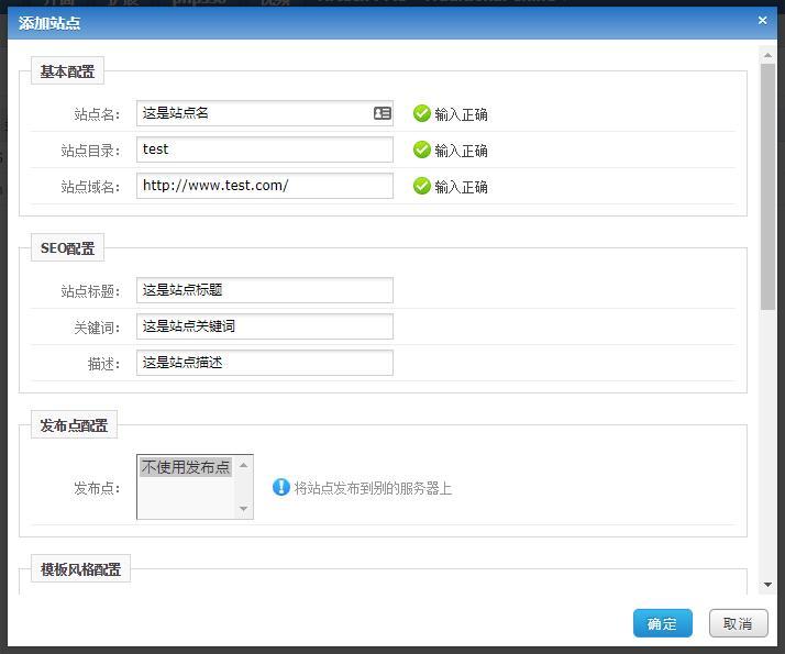 响应式企业网站源码免费下载(响应式网站下载) (https://www.oilcn.net.cn/) 网站运营 第3张